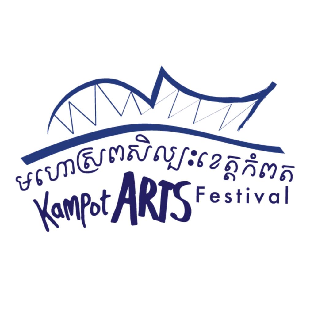Kampot Arts Festival Logo